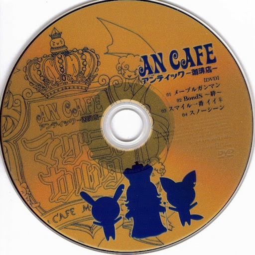 Antic Cafe ~ Magnya Carta - DVD.jpg