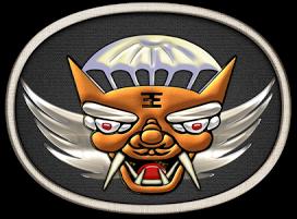 파일:attachment/육군 특수전사령부/여단/9SFB.png