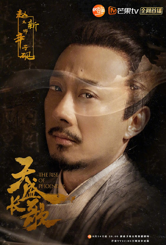 Drama: The Rise of Phoenixes - ChineseDrama info