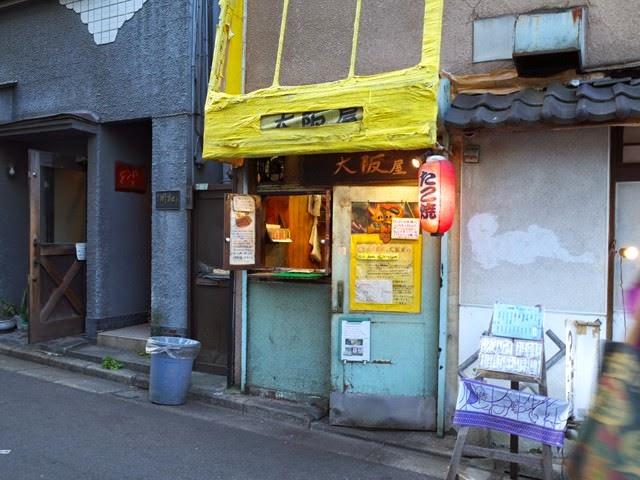 たこ焼き専門店 大阪屋@下北沢