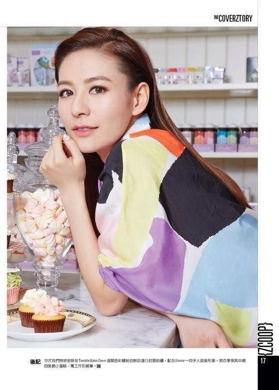Elanne Kong / Jiang Ruolin China Actor