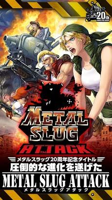 METAL SLUG ATTACKのおすすめ画像1
