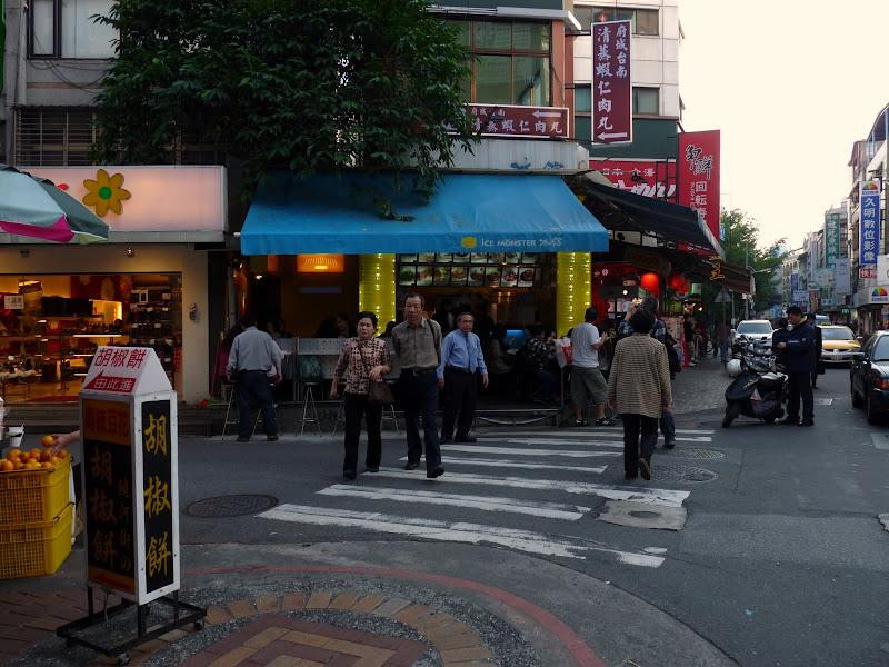 Un marchand de glaces taïwanaises délicieuses