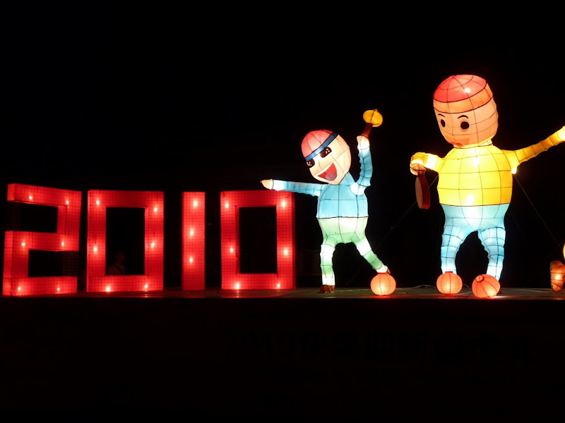Taiwan .Taipei Lantern Festival - P1150862.JPG