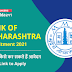 Bank of Maharashtra Recruitment 2021 - जानिये, कैसे कर सकते हैं बैंक ऑफ महाराष्ट्र के लिए आवेदन - Direct Link to Apply