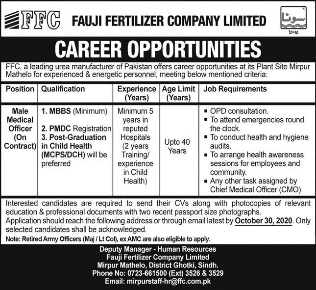 Fauji Fertilizer Company Limited Jobs October 2020
