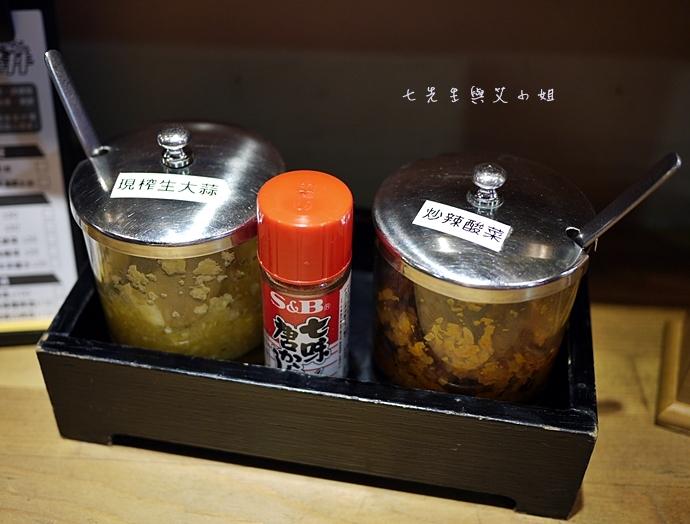 3 燒丼株式會社