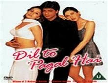 فيلم Dil To Pagal Hai