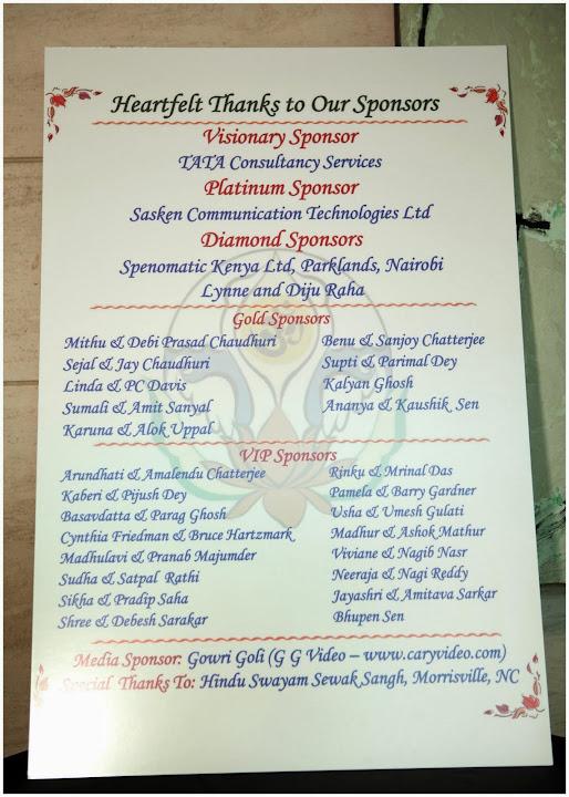 Swami Vivekananda Laser Show - IMG_6031.JPG