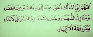 Amalkan Doa Ini Untuk Memohon Keuntungan Dan Kebahagiaan
