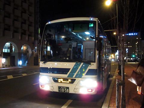 道北バス「ノースライナーみくに号」 1058 終点旭川駅前到着 その1