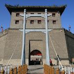 Xian (Chine)