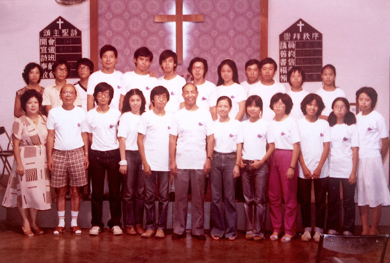 當年的團契弟兄姊妹與牧者