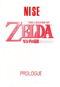 NISE Zelda no Densetsu Prologe