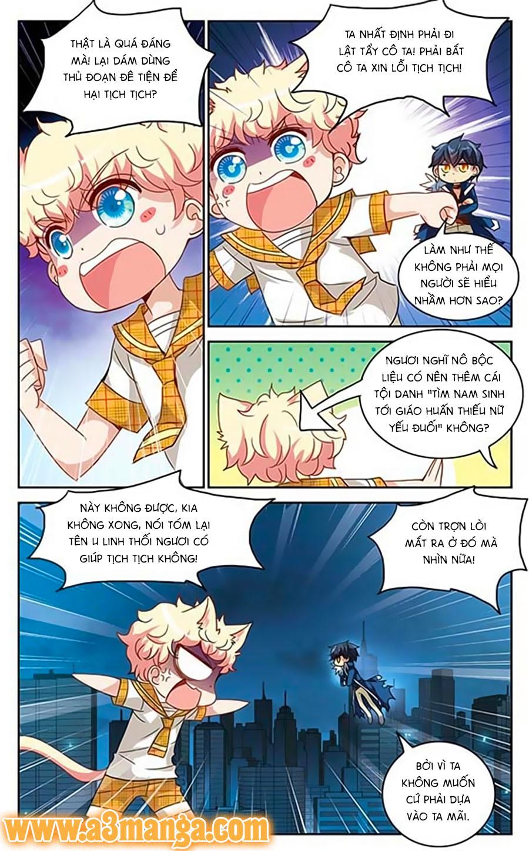 Tô Tịch Kỳ Quái Chap 45 - Trang 22