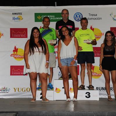 Carrera de Corral 2016 - Trofeos