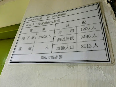 CIMG1519.JPG