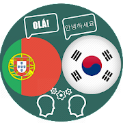 Korean Portuguese Translator