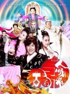 Phim Thiên Thiên Hữu Hỉ 2-A Happy Life 2