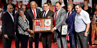 L'Association IQRAA et Ooredoo inaugurent le 4ème Centre d'Alphabétisation, de Formation et d'Insertion des Femmes à Tizi Ouzou