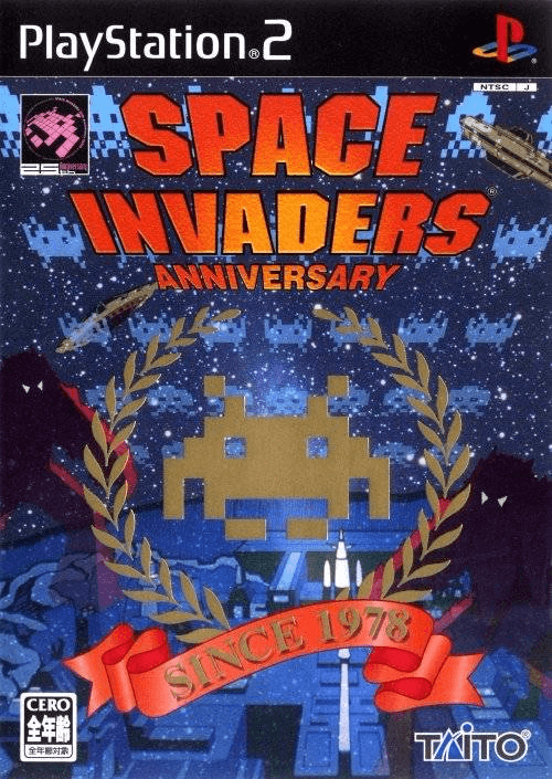 SPACE INVADERS: ANIVERSARY