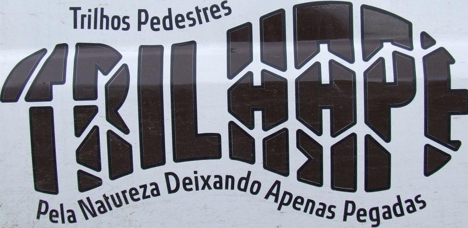 [Crónica] 2º aniversário M&D (10/03/2013) - Ponte de Lima DSCF5756
