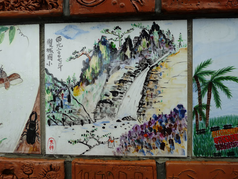 TAIWAN . Taipei  Xindian - P1110414.JPG