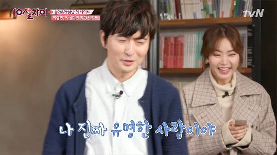 Ten differences Hwang Seungeon