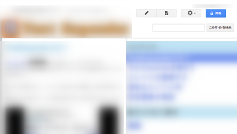 googlebloggerbad3