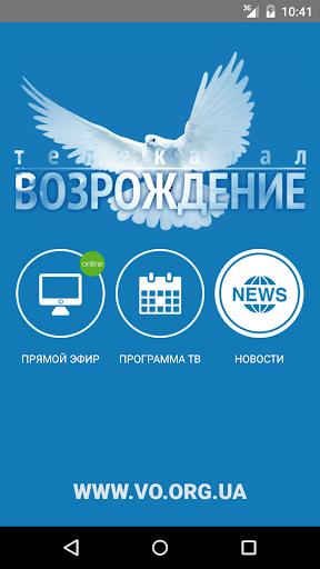 Возрождение - ТВ Канал