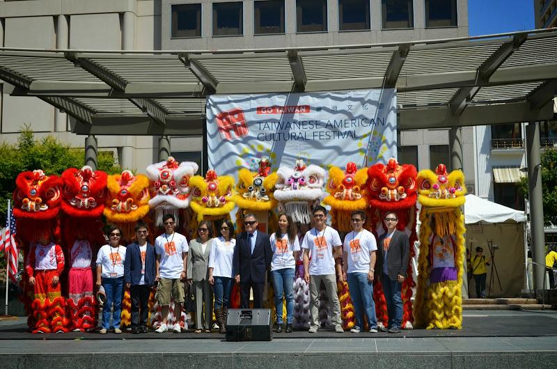 2013-05-11 Taiwanese American Cultural Festival - DSC_0087.JPG