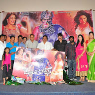 Mental Police Movie Trailer Launch Photos