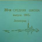 Albom 1965-6