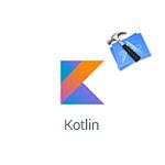 kotlin_xcode
