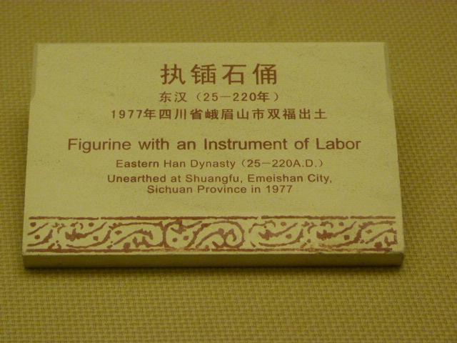 CHINE.SICHUAN.CHENGDU ET PANDAS - 1sichuan%2B107.JPG