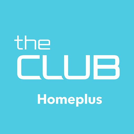 홈플러스 더 클럽