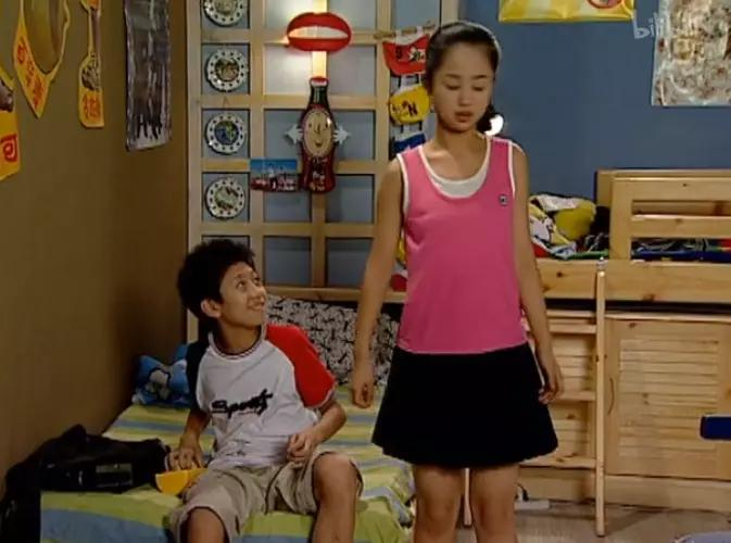 Home With Kids 1 / Happy Home China Drama