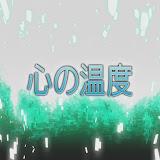 SwordArtOnline07