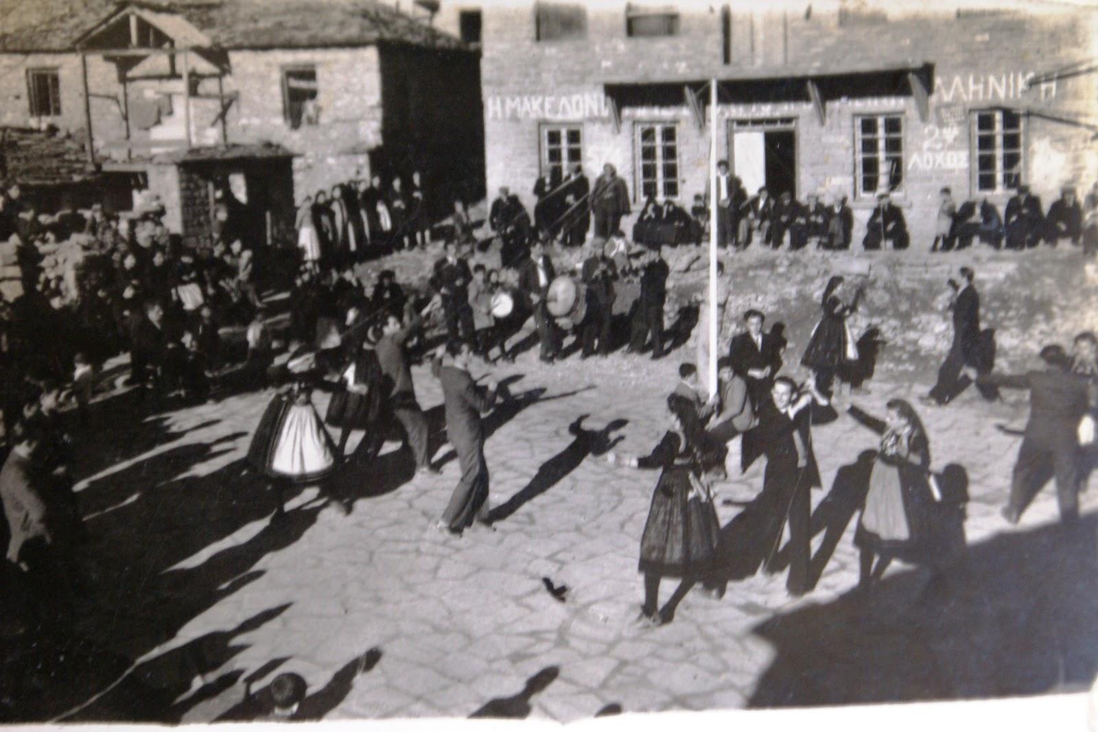 ΤΣΟΥΜΑΝΗΣ 6-1-1952.JPG