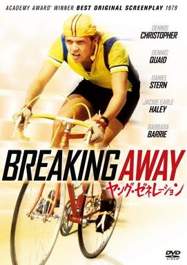 [MOVIES] ヤング・ゼネレーション / BREAKING AWAY (1979)