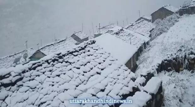 Dharchula News: धारचूला के उच्च हिमालयी क्षेत्रों में हुई बर्फबारी