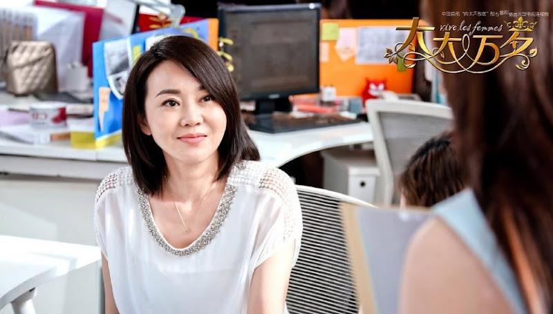 Long Live My Destiny / Vive Les Femmes / Tai Tai Wan Sui China Drama