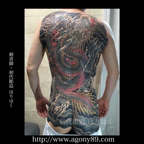 龍 刺青、昇り龍 刺青、龍、竜、刺青 背中一面 和彫り 昇り龍、刺青、和彫り、額彫り、刺青画像、柏刺青、柏タトゥー、松戸刺青、松戸タトゥー、五香刺青、五香タトゥー、刺青画像、タトゥー画像、刺青デザイン画像、タトゥーデザイン画像、タトゥースタジオ アゴニー アンド エクスタシー、初代彫迫、ブログ、ほりはく日記、刺青 彫迫、http://horihaku.blogspot.com/