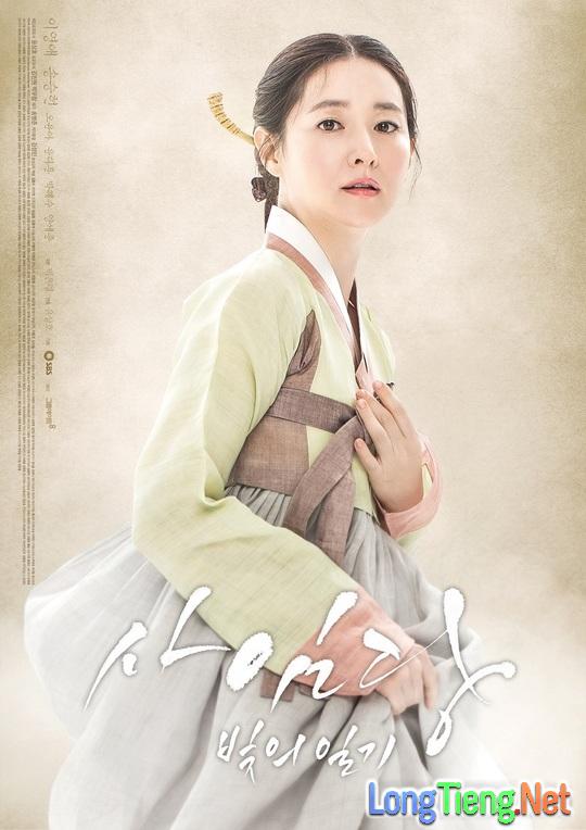9 phim truyền hình Hàn được chờ đợi trong năm 2017 - Ảnh 3.