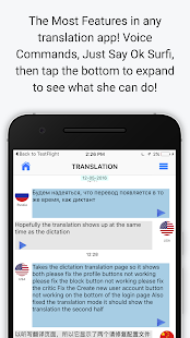 SpeechTrans Ultimate Assistant- screenshot thumbnail
