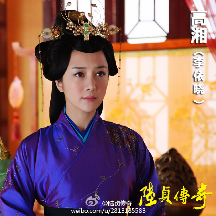 Female Prime Minister China Drama