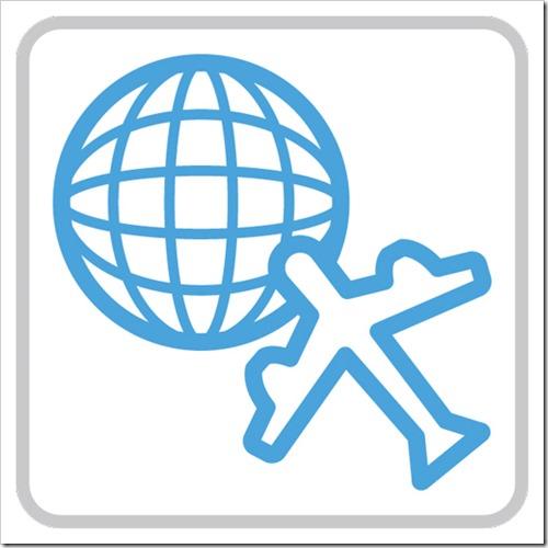 10091533 5073c51f59412%25255B5%25255D - HOWTO:海外からの発送を局留めにするときの記述方法