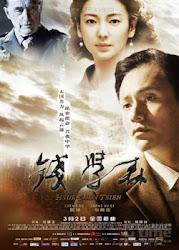 Hsue-Shen Tsien - Cha đẻ tàu thần châu