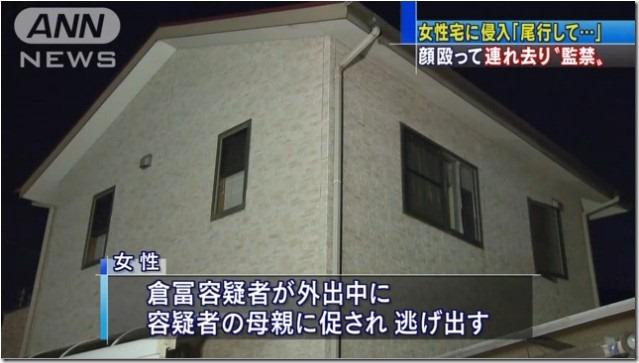 倉冨諒a07