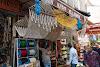 Магазин за въжета и въжени изделия